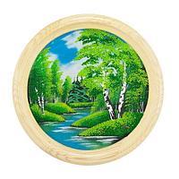 Панно на тарелке «Летний пейзаж» D-40см