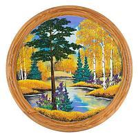 Панно на тарелке «Осенний пейзаж» D-50см