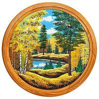 Панно на тарелке «Осенний пейзаж» D-60см