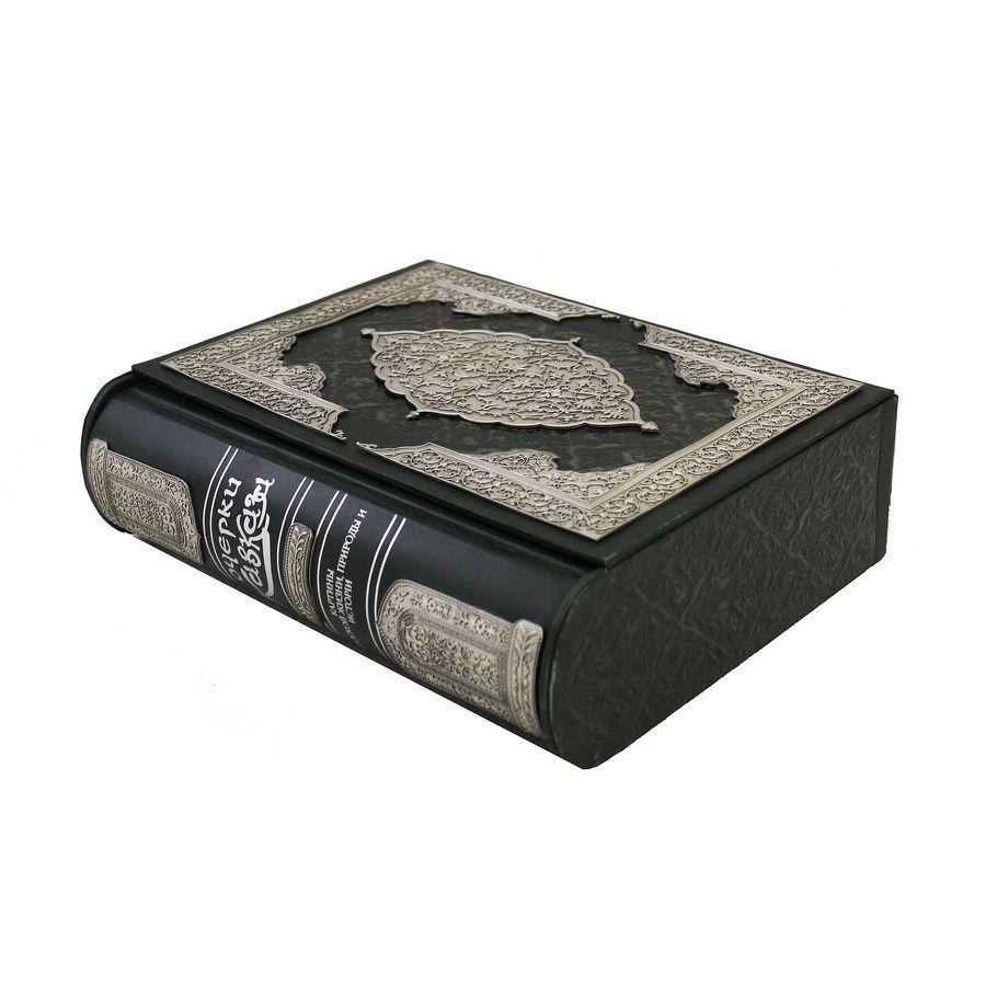 Книга «Очерки Кавказа» в кожаном переплете - фото 1