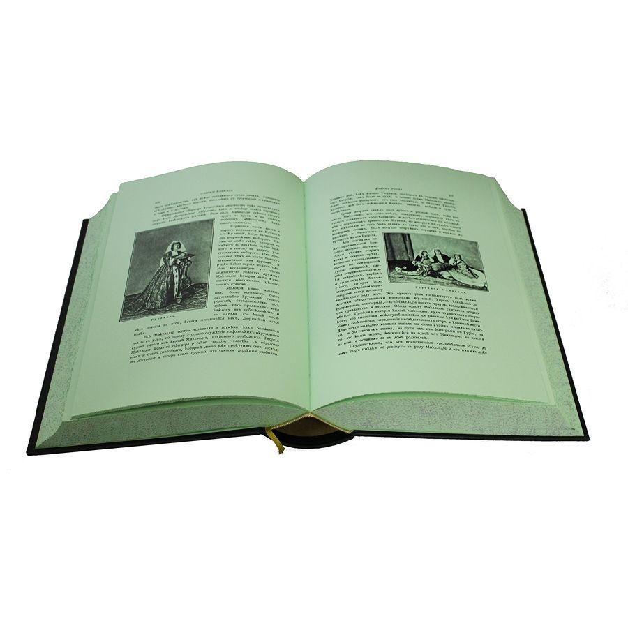 Книга «Очерки Кавказа» в кожаном переплете - фото 5