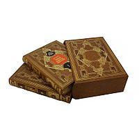 Подарочные книги «Тайные общества, союзы и ордена 2 тома» в кожаном переплете