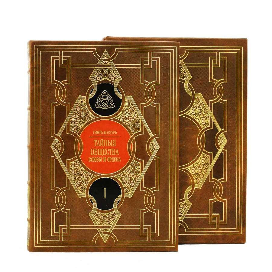 Подарочные книги «Тайные общества, союзы и ордена 2 тома» в кожаном переплете - фото 3