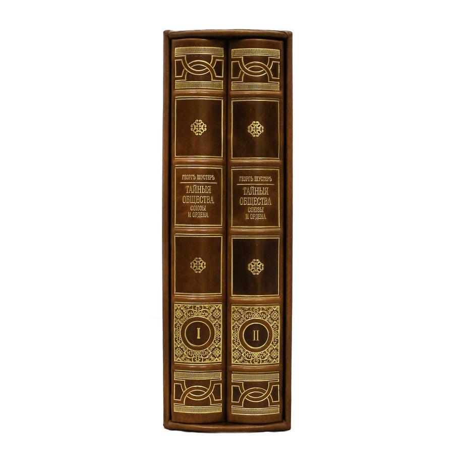 Подарочные книги «Тайные общества, союзы и ордена 2 тома» в кожаном переплете - фото 4