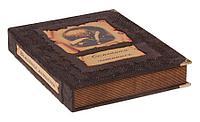 Книга «Семейная летопись» (издание 2) в кожаном переплете