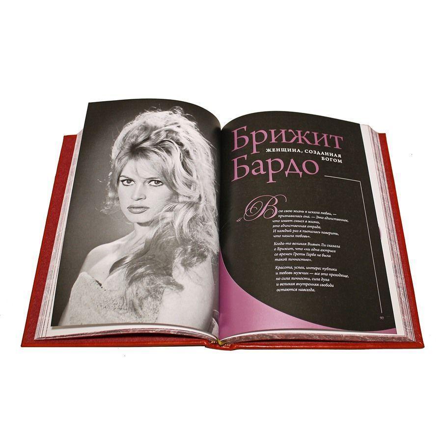 Книга «Женщины, покорившие мир» в кожаном переплете - фото 2