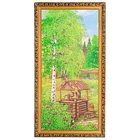 Картина «Деревенский колодец», багет - 33х70 см.