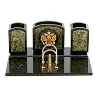 Настольный набор «Герб» (вариант 2), камень змеевик