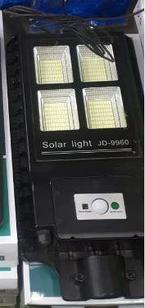 Прожектор на светодиодах 80W с пультом управления