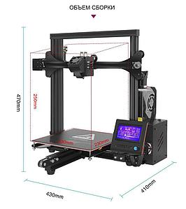 3D-принтер Zonestar Z5M3