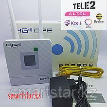 4G CPS - Портативный 4G LTE модем с WIFI роутером Wireless Mobile A9SW