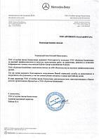 skanirovanie_8_stranitsa_03.jpg