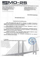 skanirovanie_8_stranitsa_04.jpg