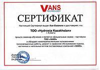 sertifikaty_page_0001.jpg