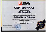 sertifikaty_page_0002.jpg