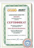 sertifikaty_page_0003.jpg