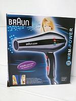 Фен для волос MRM-POWER-2200 3000W