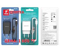 Borofone. USB Travel Charger