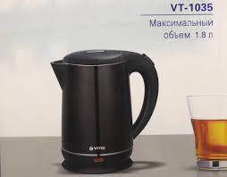 Электрочайник VITEK VT-1035