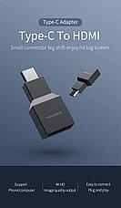 Переходник USB Type-C - HDMI 2.0, 4K mini HAGIBIS, фото 2