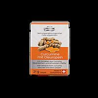 Куркумин с олеуропеином Способствует улучшению работы ЖКТ, мощный антиоксидант, сильное противовоспалительное.