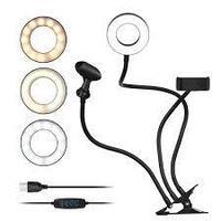 Светодиодная кольцевая лампа Professional Live Stream 3 в 1