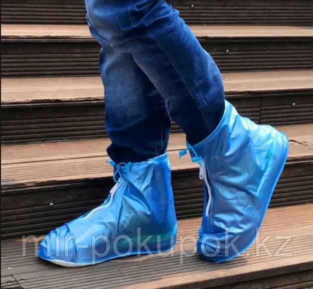 Водонепроницаемые бахилы голубые Rain boots