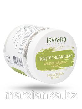 """Альгинатная маска для лица """"Подтягивающая"""" 200г (levrana)"""