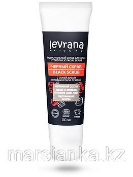 Скраб для лица Черный, с вулканической пемзой, 100 мл (Levrana)