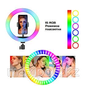 Кольцевой селфи свет 33см RGB все цвета со штативом до 210см