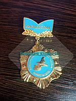 Медаль на колодке