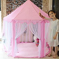 Детская игровая палатка шатер Принцесса 444