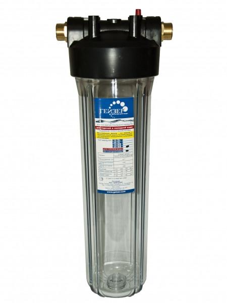 """Корпус фильтра Гейзер 20ВВ"""" 1"""" с ниппелями для холодной воды, прозрачный"""
