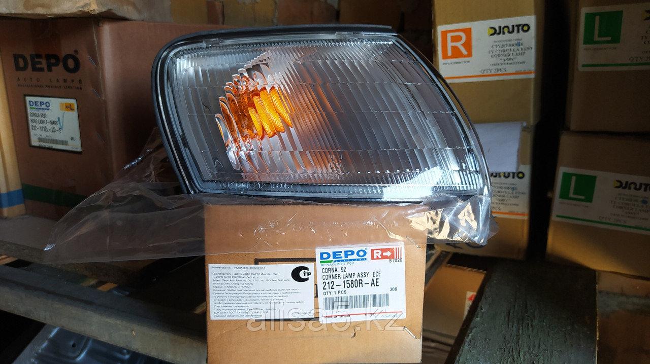 Toyota Corona 92 г. Поворотник правый (Corner lamp assy ECE rh)