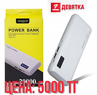 Demaco Power bank
