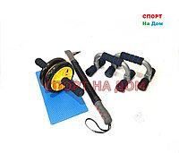 Набор для фитнеса Sunlin 3 в 1 упоры для отжиманий, гимнастический ролик и пружинный эспандер