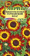 Хризантема Германский флаг (0,5 г.)