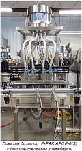 Автоматический дозатор в санитарном исполнении для объемного дозирования жидких продуктов.