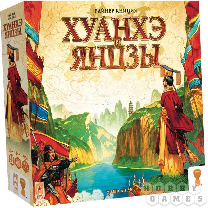 Настольная игра: Хуанхэ и Янцзы