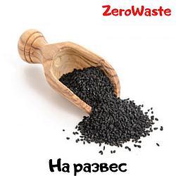 Семена черного тмина на  развес