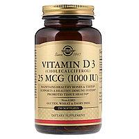 Витамин D3, 1000 мкг 250 капсул