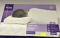 Ортопедическая подушка с регулировкой по высоте для детей и подростков ТОП-150