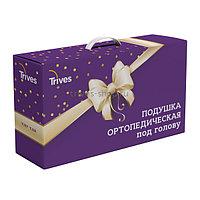Ортопедическая подушка с «эффектом памяти»
