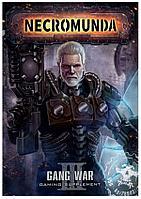 Necromunda: Gang War 3 (Некромунда: Война банд 3)