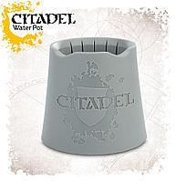 Citadel Water Pot (Стакан для воды Цитадель)