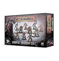 Necromunda: Corpse Grinder Cults (Некромунда: Культ Измельчителей Трупов)