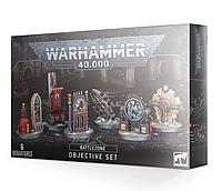 Warhammer 40,000: Battlezone objective set (Набор объектов для поля боя)