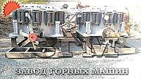 Дробилка конусная КМД-1750Т 1277.00-10 СБ