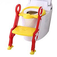 Сиденье для унитаза с лесенкой и ручками PITUSO, желтый
