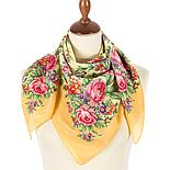 Шелковый платок Цветочное настроение 1732-6 (89х89см), фото 9
